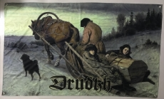 Drudkh - Blood In Our Wells ++ OVERSIZE FLAG, FLAGGE ++ 91x152cm