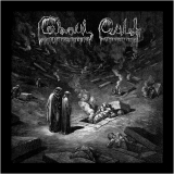 Ghoul Cult - Ghoul Cult ++ LP