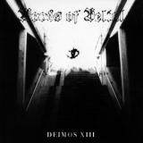Woods Of Belial - Deimos XIII ++ CD