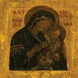 Batushka - Litourgiya ++ Digi-CD