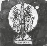 Förgjord - Uhripuu ++ LP