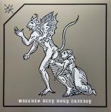 Azazel - Witches Deny Holy Trinity ++ AMBER LP