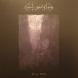 Cenotaphe - La Larve Exulte ++ LP