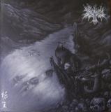 Yn Gizarm - For The Motherwolf ++ CD